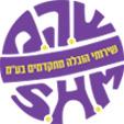 לוגו שהם הובלות - הובלת מזרד